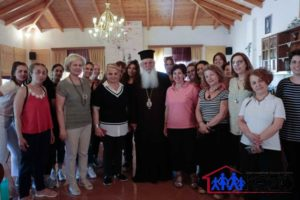 Επίσκεψη αγάπης του ΚΕΣΟ στο θεραπευτήριο χρόνιων παθήσεων στη Λιβαδειά (ΦΩΤΟ)