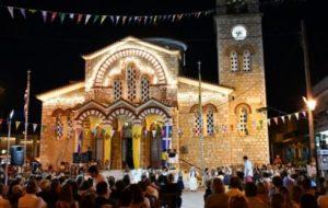 Ναύπλιο: Χορευτική εκδήλωση στην Αγία Τριάδα