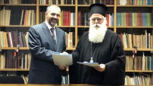 Κρατική επιχορήγηση 100.000 € στην Ακαδημία Θεολογικών Σπουδών του Βόλου
