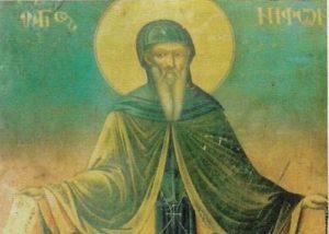 Όσιος Νήφων ο Καυσοκαλυβίτης (†1411)