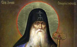 Αρχιεπίσκοπος Αντώνιος Αμπασίτζε: Ο Γεωργιανός πρίγκιπας που αντιστάθηκε στον Στάλιν