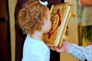 Κανένα βιβλίο δεν είναι τόσο απλό και τόσο καθαρό όσο είναι το Ευαγγέλιο