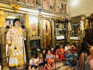 Η εορτή των Αγίων Πάντων στην Ι.Μ. Κερκύρας