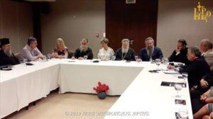 Αρτα: Σύσκεψη για το Δ΄ Συνοδικό Συνέδριο Θρησκευτικού Τουρισμού