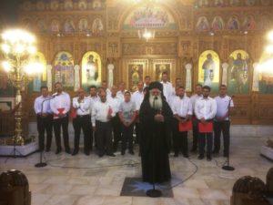 Ι.Μ. Δημητριάδος: Ολοκληρώθηκε η χρονιά στην Σχολή Βυζαντινής Μουσικής (ΦΩΤΟ)