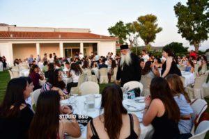 Το γεύμα του Αργολίδος Νεκταρίου σε απόφοιτους μαθητές (ΦΩΤΟ)