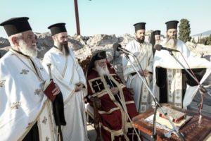 Ιερός Βράχος Αρείου Πάγου :  Η Ελλαδική Εκκλησία εόρτασε τον ιδρυτή της Απόστολο Παύλο