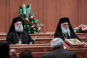 Εκδήλωση για την Αποστολική Διακονία – Βράβευση από τον Αλεξανδρείας Θεόδωρο (ΒΙΝΤΕΟ & ΦΩΤΟ)