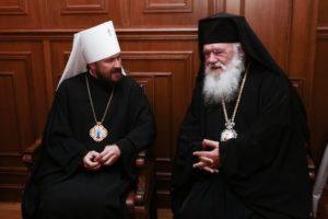 Με τον Αρχιεπίσκοπο και Συνοδικούς Ιεράρχες συναντήθηκε ο Ιλαρίωνας (ΦΩΤΟ)