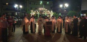 Καρδίτσα: Ιερά Αγρυπνία επί τη μνήμη του Αγίου Αποστόλου Ιούδα του Θαδδαίου (ΦΩΤΟ)
