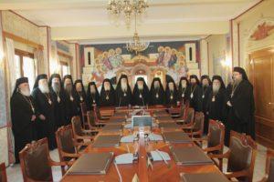 Συνέρχεται η Ιερά Σύνοδος από 26 έως 28 Ιουνίου