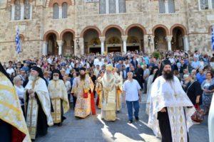 Πειραιάς: Η Εορτή του Αγίου Πνεύματος στον Καθεδρικό Ι.Ν. Αγίας Τριάδος