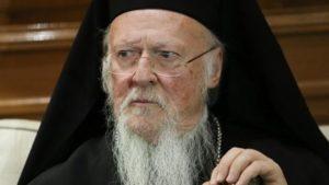Το Οικουμενικό Πατριαρχείο για την εκλογή του Αρχιεπισκόπου Θειατείρων