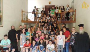 Στη Μητρόπολη Αρτης μαθητές από το Αργος
