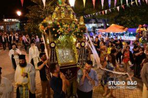 Ναύπλιο: Η εορτή του Αγίου Πνεύματος στην Αγία Τριάδα (Μέρμπακα)