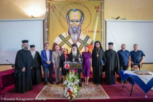 Ι.Μ. Βεροίας: «1000 χρόνια από την ίδρυση της Αρχιεπισκοπής Αχρίδος» (ΦΩΤΟ)