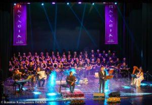 Μεγάλη μουσική εκδήλωση για τον Πόντο από την Ι.Μ. Βεροίας (ΦΩΤΟ)