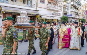 Η Βέροια υποδέχθηκε την Τιμία Κάρα του Αποστόλου Ανδρέου (ΦΩΤΟ)