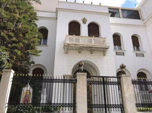 Ιερά Αρχιεπισκοπή Αθηνών: Καλοκαιρινή γιορτή στο Πολιτιστικό Κέντρο
