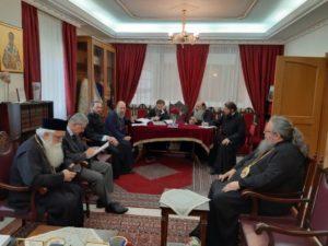 Συνεδρίασε η Ειδική Συνοδική Επιτροπή Πολιτιστικής Ταυτότητας