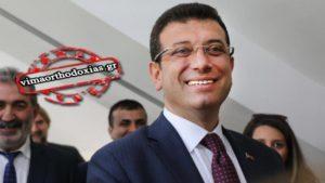 Κωνσταντινούπολη: Βγήκε ο «Έλληνας» Δήμαρχος!