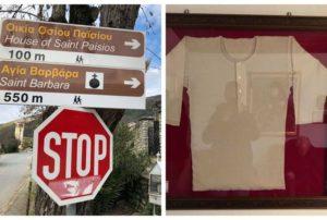 Η θέση του Πάφου Γεωργίου για την μπλούζα του γέρ. Παΐσιου