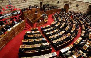 Να καταδικάσουν τα Ελληνικά Κόμματα την επίθεση στο Γεωργιανικό Κοινοβούλιο