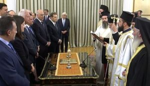 Ιερώνυμος προς νέα κυβέρνηση: «Καλή επιτυχία, καλή δύναμη»