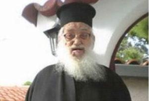Εκοιμήθη ο 98χρονος επίτιμος Πρωτοσύγκελλος της μητρόπολης Κορίνθου