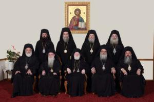 Εκκλησία Κρήτης: Συγχαρητήρια στην ΕΛ.ΑΣ.