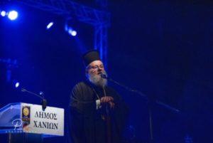 Ι.Μ.Κυδωνίας: Συναυλία για καλό σκοπό στα Χανιά