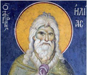 Καστοριά: Οι Γουνοποιοί τιμούν τον προστάτη τους Προφήτη Ηλία