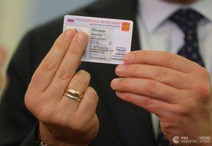 Το Πατριαρχείο Μόσχας για τα νέα ηλεκτρονικά διαβατήρια