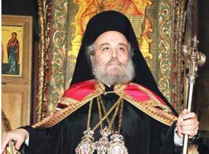 Στην Αθήνα για νοσηλεία ο πρώην Πατριάρχης Ιεροσολύμων Ειρηναίος