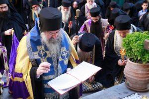 Δεκαετές μνημόσυνο για τον ανακαινιστή και Γέροντα της Ι.Μ.Μονής Βατοπαιδίου, Ιωσήφ Βατοπαιδινό