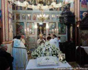Το 40ημερο μνημόσυνο του αειμνήστου Δημητρίου Λαμπρινάκου