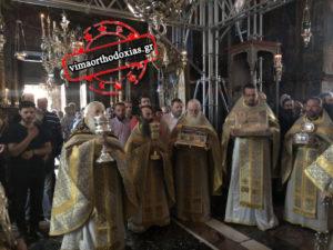 ΒΑΤΟΠΑΙΔΙ : Λάμπρος εορτασμός για τους πρωτοκορυφαίους Πέτρο και Παύλο