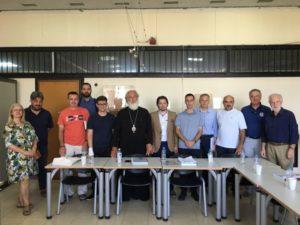 Διδακτορική Διατριβή για τη Σμύρνη στη Θεολογική Σχολή Θεσσαλονίκης
