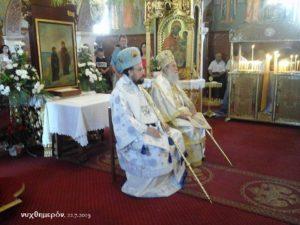 Ζάκυνθος: Αρχιερατικό Συλλείτουργο για την Αγία Μαρία την Μαγδαληνή