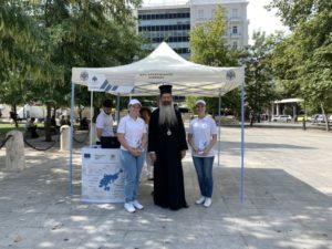 Η Αρχιεπισκοπή Αθηνών και οι ψηφιακές υπηρεσίες στην Πλ. Συντάγματος (ΦΩΤΟ)