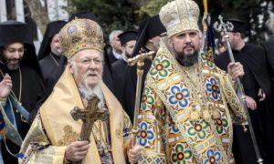 Αντιπροσωπεία του Οικουμενικού Πατριαρχείου στο Κίεβο