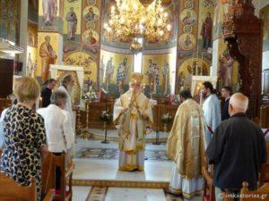 Σύναξη της Παναγίας της Τριχερούσας στον Άγιο Νικάνορα Καστοριάς (ΦΩΤΟ)