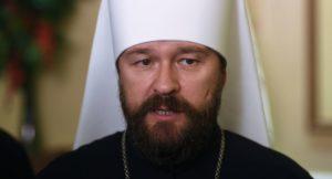 Βολοκολάμσκ Ιλαρίωνας: Σημαντικά μειωμένη η εξουσία του Βαρθολομαίου στον Ορθόδοξο Κόσμο