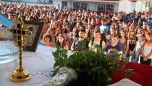Υπουργείο Παιδείας : Παραμένουν αγιασμός και προσευχή, καταργείται η κλήρωση για τη σημαία