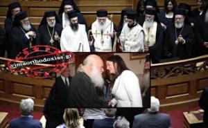 Εν αναμονή της νέας συνεργασίας Εκκλησίας – Κυβέρνησης