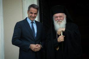 Ο Κυριάκος Μητσοτάκης για τη συνάντηση με τον Αρχιεπίσκοπο Ιερώνυμο