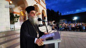 Εκδήλωση: «Εκκλησία και Πολιτισμός » ομιλητής ο Άρτης Καλλίνικος