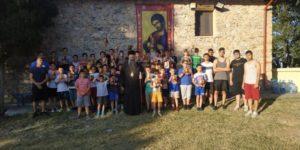 Φιλοξενία παιδιών από την Πιερία στο Μοναστήρι Αγίου Γεωργίου Ρητίνης (ΦΩΤΟ)