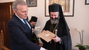 Συγχαρητήρια επιστολή του Κύπριου Προέδρου στον Αρχιεπίσκοπο Αυστραλίας