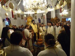Η εορτή του Προφήτη Ηλία στα Γεράνεια Όρη